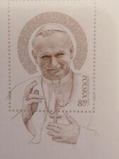 Polish stamp, canonization, Pope, Vatican, Jan Pawel, Jean Paul, Polska, mint