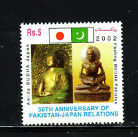 PAKISTAN #987  2002 PAKISTAN - JAPAN RELATIONS MINT VF NH O.G  a