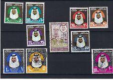Qatar 1972 - 1974 SG 445-454 Scott 353-360c SET OF TEN fine used STAMPS scans.
