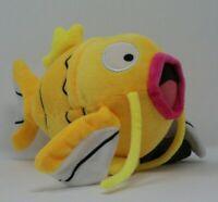 Pokemon Shiny Magikarp Plush 20cm UK Stock