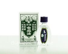 WHITE FLOWER OIL HOE HIN EMBROCATION PAK FAH YEOW ANALGESIC RELIEF 2.5 ml