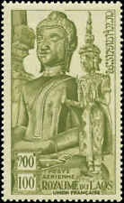 Laos Scott #C12 Mint Hinged