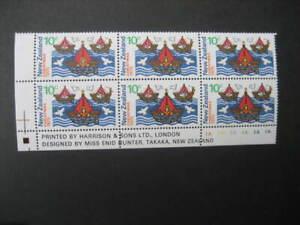 NEW ZEALAND NHM PLATE BLOCK-1975 10c CHRISTMAS No 1A SG 1085
