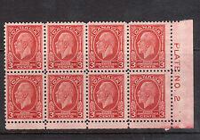 Canada #192i NH Mint Plate #2 LR Block Of Ten With Broken Error