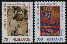 Armenia 749-50 MNH Art, Smile of Reims, Nativity