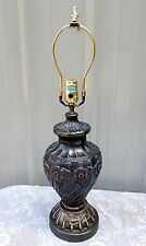 TIFFANY STYLE FLORAL METAL LAMP BASE FOR STAINED LEADED SLAG GLASS SHADE