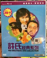 Hui Brothers Collection (5in1 Movie) ~ All Region ~ Brand New & Seal ~ Sam Hui