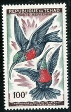 STAMP / TIMBRE DU TCHAD / PA N° 3 ** FAUNE / OISEAUX