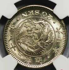 Error-M38 1905  Japan dragon 20 cents silver coin NGC MS 65 TOP POP