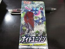 Pokemon card SM9a Night Unison Booster ナイトユニゾン 1Pack Japanese