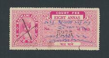 Barwani state India court fee Type 15 - eight anna magenta