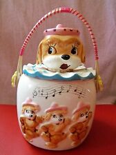 VINTAGE DANCING DOGS BISCUIT JAR or COOKIE JAR ~ GRANTCREST JAPAN