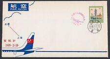 CHINA PRC, 1985. First Flight, Taiyuan - Shanghai