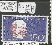 Mali SC 219 MNH (8cus)