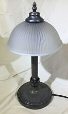 Vintage Glass Shade Table Lamp