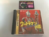 ultramarine Zukan  Sega Saturn JP Japan Boxed W/ Manual Good Cond