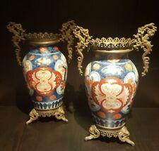 Paire de vases en porcelaine Imari