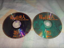 """In good condition """"Marry a rich man""""  嫁個有錢人 Movie VCD *Free Postage"""
