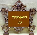 Tokaido 17