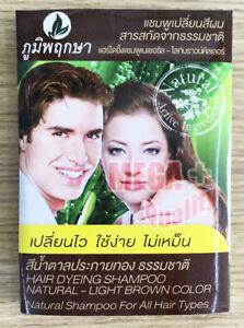 Poompuksa hair color dyeing shampoo Natural Light brown active ingredient