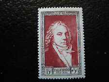 FRANCE - timbre - Yvert et Tellier n° 895 n* (A3) stamp french