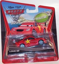 Disney Cars 2 Long Ge Super Chase Chinese Racer