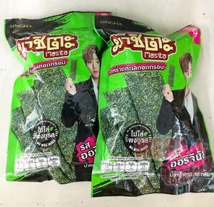 2x Masita Thai Seaweed Dried ORIGINAL flavor no MSG added 12g.