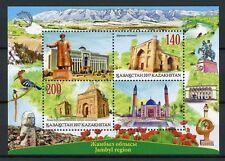 Kazakhstan 2017 MNH Jambyl Region 2v M/S Birds Architecture Tourism Stamps