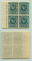 Lithuania, 1919, SC 52, MNH, imperf, block of 4. e9217a