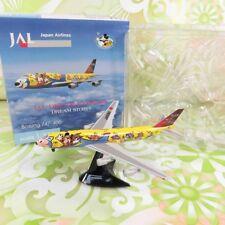 HERPA  JDE009F - 1:500 - JAL Boeing 747-400 - OVP -  #J11411