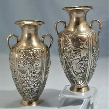 Chinese Export Silver Repousse Pair of Handled Vases Zee Wo Shanghai late19th C.