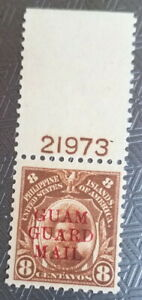 Guam M10 fine plus OG LH top plate single, only 25,000 issued, rarely seen