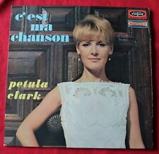 Petula Clark, c'est ma chanson,  LP - 33 Tours