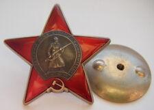 "SOVIET RUSSIAN  BADGE AWARD ORDER  ""ORDER OF RED STAR"" USSR. CCCP. COPY"