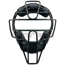 Mizuno PRO Japan Baseball Umpire Catchar Mask with Throat Guard 2QA129 Black