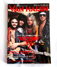 VAN HALEN THE DIG Special Edition JAPAN VISUAL BOOK 2012 David Lee Roth Edward