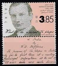 Israël postfris 1994 MNH 1294 - M. Haffkine