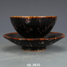 old  China  Song dynasty  Kiln tiger skin glaze tea cup