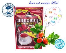 "Rosehip ""Health""-natural powdered instant, 75g/2.65oz-multivitamins, antioxidant"