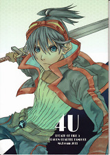 Breath of Fire V 5 Dragon Quarter Doujinshi Dojinshi Ryu Nina Lin 4U Mr. Dream