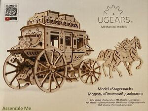 Stagecoach UGEARS 3D Mechanical Puzzle Distressed Box