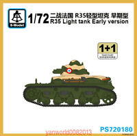 S-model 1/72 PS720180 R35 Light Tank Early Version(1+1)