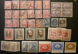 Hungary 1871-1949 odds and ends collection mixed condition   HZ8