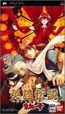 Used PSP The Legend of Heroes IV: Akaishizuku  Japan Import ((Free shipping))