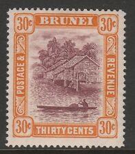 Brunei 1924-37 George V 30c Purple and orange-yellow SG 76 Mnh.