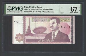 Iraq- 10000 Dinars 2002/AH1423 P89  Uncirculated Graded 67
