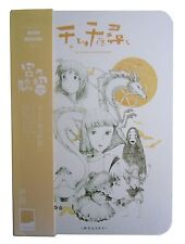 Spirited Away Chihiro Haku No-Face Notebook Studio Ghibli Notepad Diary Journal
