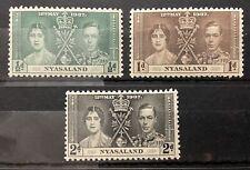 NYASALAND 1937 Coronation George VI & Queen Elizabeth KGVI. MLH