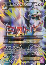 x1 Mega-Altaria-EX - 121/124 - Full Art Ultra Rare Pokemon XY Fates Collide M/NM