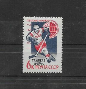 "E6553 RUSSIA CCCP ERROR ""5""  1965  HOCKEY SPORTS MNH"